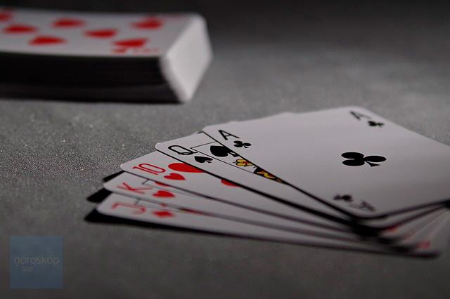 гадание на картах гадание на отношения используя колоду из 52 карт